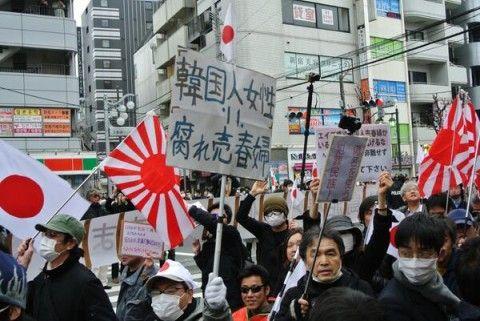 日本からバ韓国塵を駆逐するのが最終目標