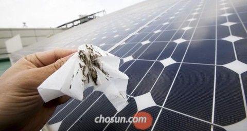 太陽光発電はバ韓国では無意味
