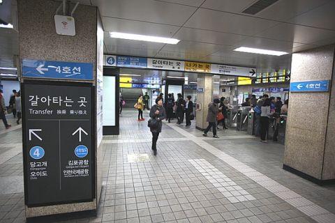 ウンコ臭とキムチ臭まみれのバ韓国・ソウル駅