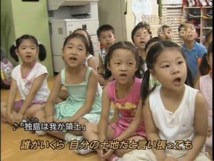 生まれた時から精神異常者だらけのバ韓国