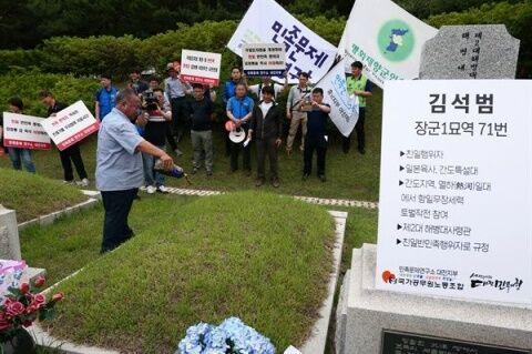 親日派の墓に糞尿を撒くバ韓国塵ども
