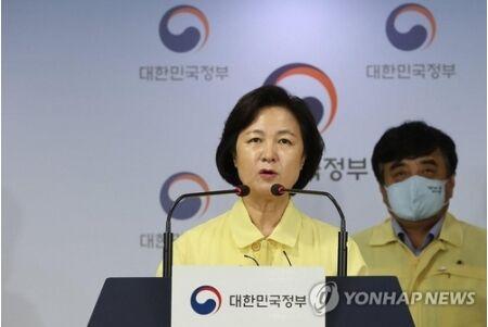 バ韓国政府がゲイコロナを利用する