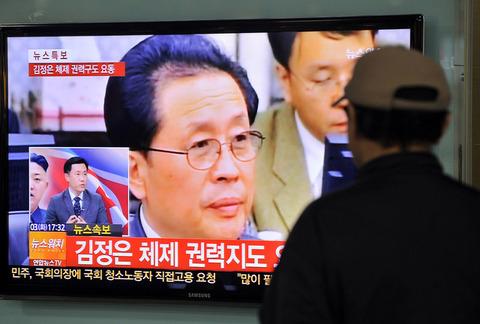 こいつの処刑シーンを見たがる韓国人が詐欺被害にww