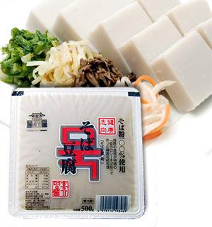 バ韓国食品は大腸菌で汚染されているのがデフォです