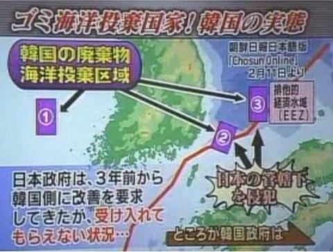 バ韓国の海産物は毒まみれ