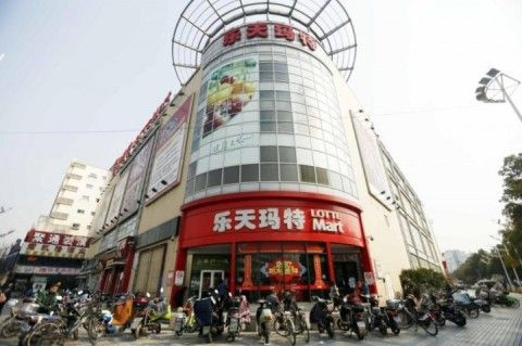 総スカンをくらっている中国のロッテマート