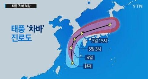 バ韓国の気象庁は激務?