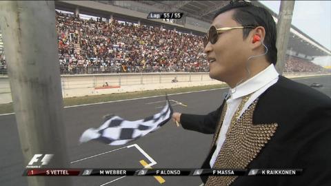 F1の価値を地に落とした韓国