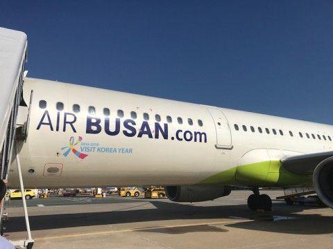 整備士を乗せないまま運行しているのがバ韓国の航空会社
