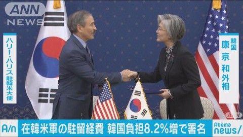 駐韓アメリカ大使が、バ韓国での予定を続々とキャンセル