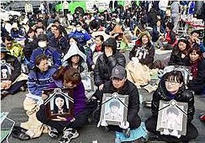 バ韓国最強の勝ち組となったセウォル号犠牲者の遺族様ども