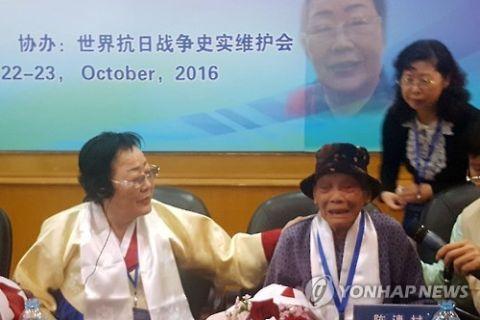 売春婦に大統領の相手をさせるのがバ韓国