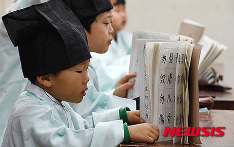 バ韓国塵に漢字習得は無理ゲー過ぎwww