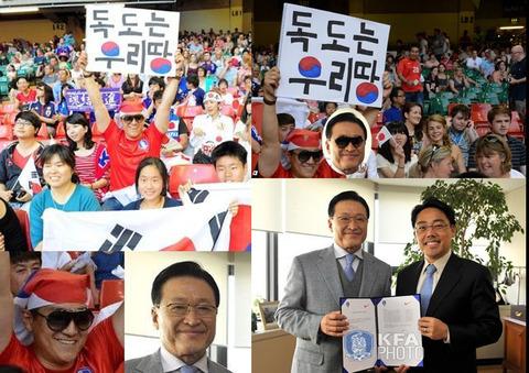 olympic_koreacrazy