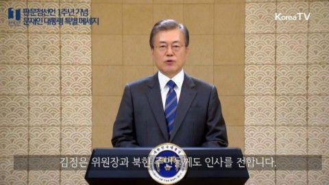 バ韓国経済を終わらせる文大統領