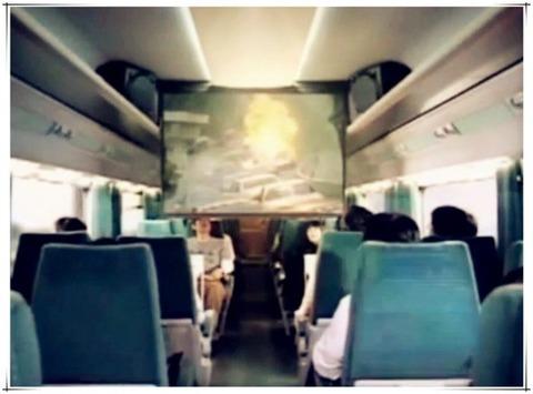 廃止されたバ韓国KTXの映画観賞専用車両