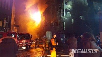 バ韓国のビル火災で新たな遺族様どもが誕生