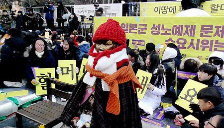 売春婦問題の日韓合意に反対するバ韓国塵
