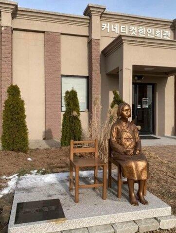 アメリカに設置されるバ韓国の売春婦像
