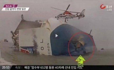 未だに原因不明のバ韓国・セウォル号沈没事故