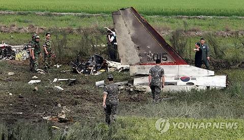 【韓国】墜落して大破したT-50