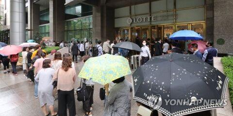 免税店コロナという言葉が生まれるバ韓国