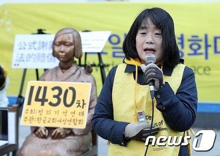 多額の寄付金を横領していたバ韓国のキチガイ婆