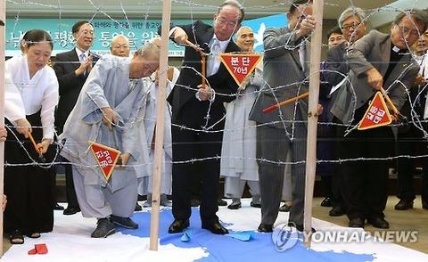 鉄条網を切る屑チョン坊主や牧師ども