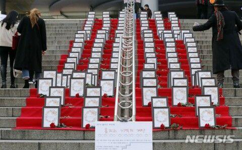 ホームレスの死を悼むイベントがバ韓国で開催
