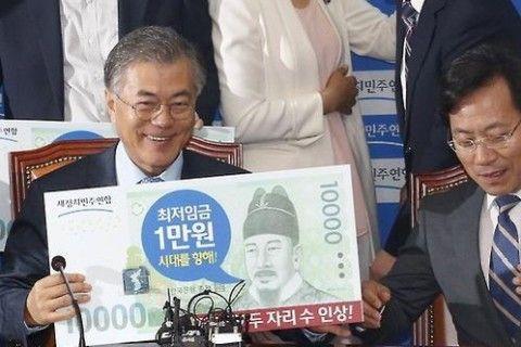 無理やり賃金を引き上げてバ韓国を終わらせる文大統領
