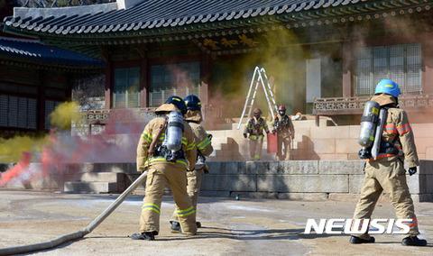 防火と放火の区別すらできないバ韓国塵