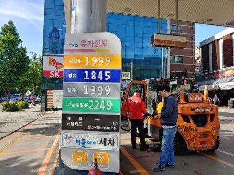 バ韓国の石油関連会社も最大規模の赤字を記録!