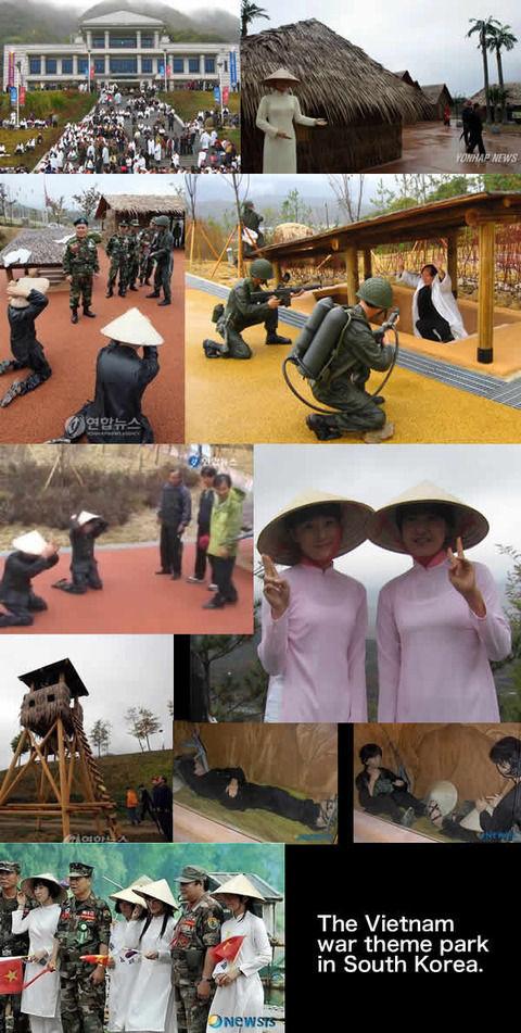 バ韓国のベトコン虐殺体験できるテーマパーク