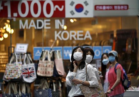 いまだMERSが終息していないバ韓国