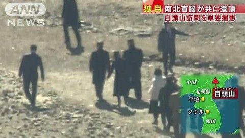 朝鮮半島の白頭山に噴火の予兆! 死に絶えろバ韓国塵ども