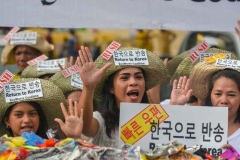 バ韓国に抗議するフィリピン地元住民