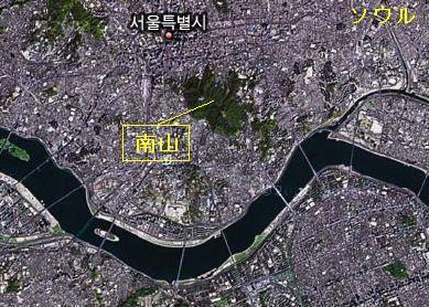 「大気清浄地域」に指定されたソウルの南山