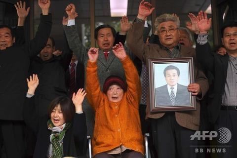徴用工訴訟で喜ぶバ韓国塵ども