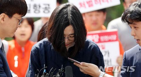 密輸と脱税がバレたバ韓国のナッツ婆