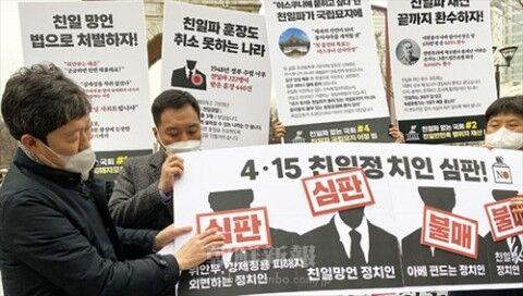 バ韓国の総選挙、どの政党が勝っても大差なし