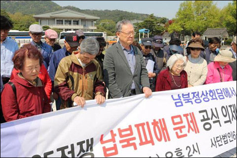 貴族階級になりたいバ韓国の拉致被害者家族