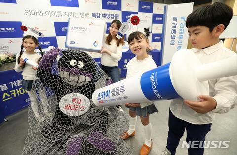 ばい菌、ウイルスよりも醜いバ韓国の幼獣
