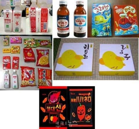 日本の菓子をパクりまくるバ韓国