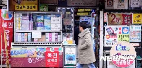 バ韓国で宝くじの需要が急増中