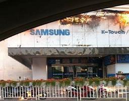 反日デモ時、韓国企業炎上の様子