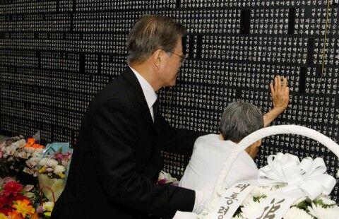 北朝鮮の手下でしかないバ韓国の文在寅