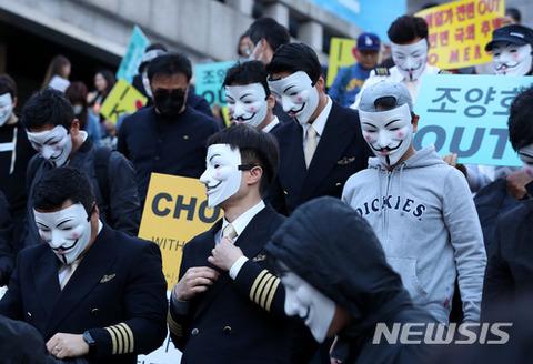 ろうそくデモに参加するバ韓国の大韓航空社員ども