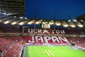 Fuck You Japan 111