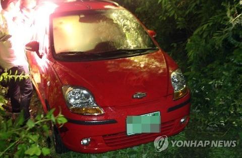 バ韓国の情報機関職員が自殺