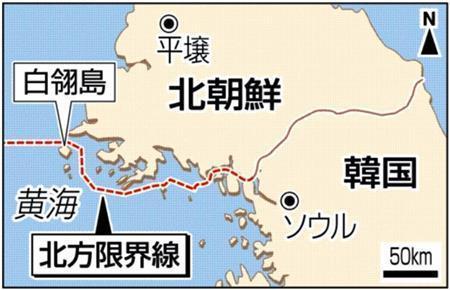 北方限界線の侵犯をキッカケに朝鮮戦争の再開希望!